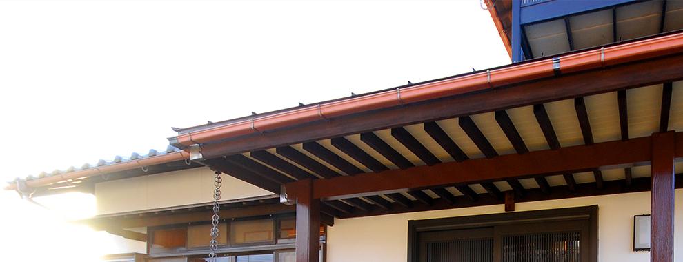 塗装・屋根