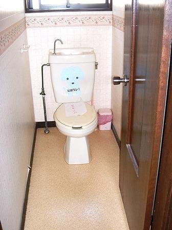 トイレ-改修前3